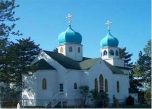 Holy Resurrection Cathedral Kodiak