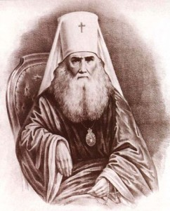 Innocent of Irkutsk