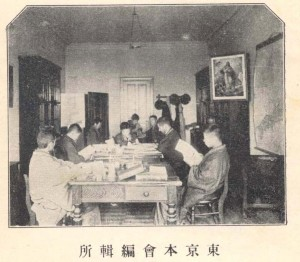 sn 10 publishing office