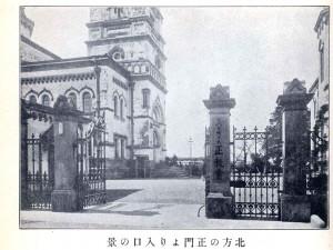 sn5 north gate