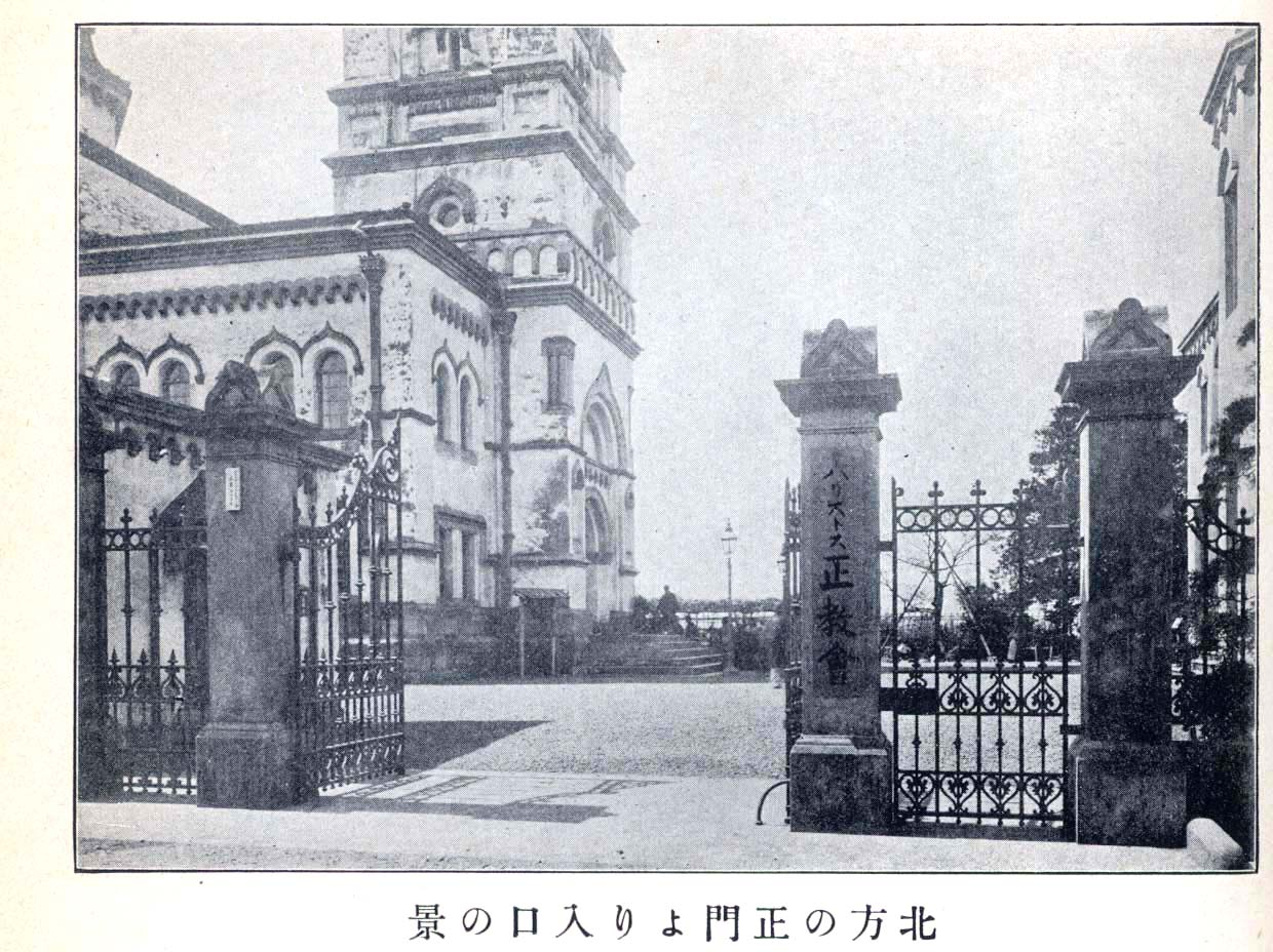 Nicholas of Japan: how a Russian priest became a Japanese saint