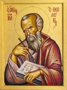 Icon St John the Theologian