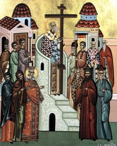 Icon Exaltation of the Holy Cross
