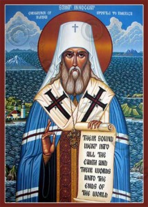 Icon - St. Innocent of Alaska