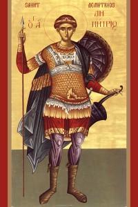 Icon - St. Demetrios