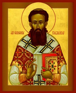 Icon - Gregory Palamas