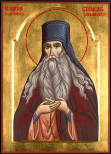 Icon - st-paisus-velichkovsky