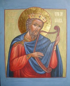Icon - David the King