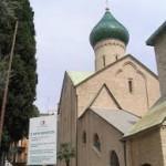 Russian Church Bari Italy