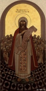 Icon - St. Athanaius the Great