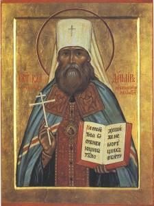 Icon - Met Vladimir of Kiev