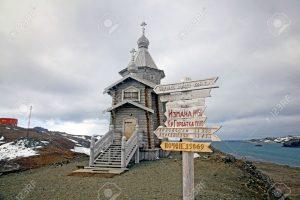 Trinity Church, Russian Orthodox Church, near Russian Bellingshausen Station, Antarctica