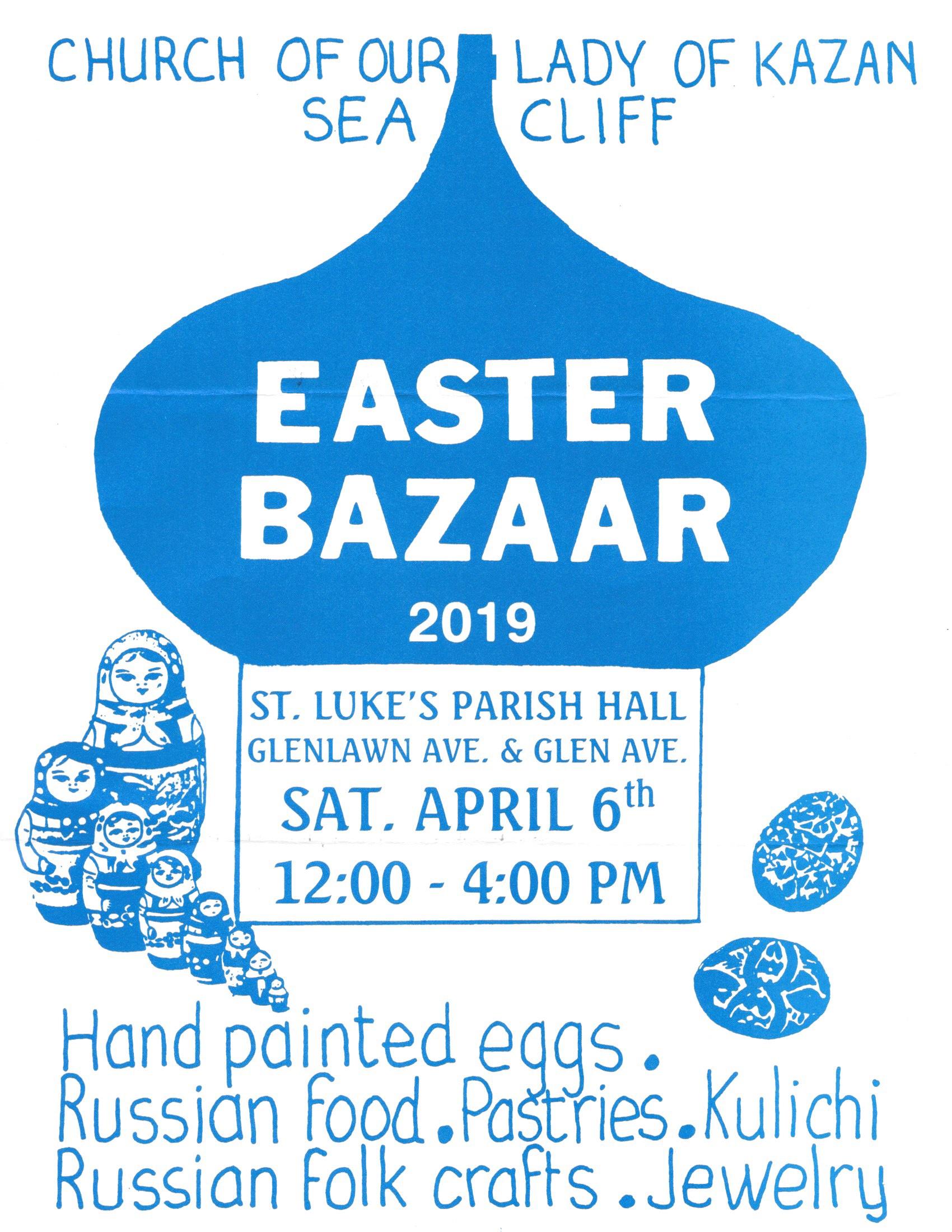Easter Bazaar 2019