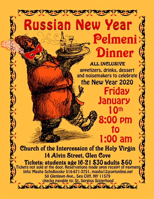 Russian New Year Pelmeni Dinner