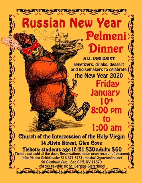 Russian New Year Pelmeni Dinner